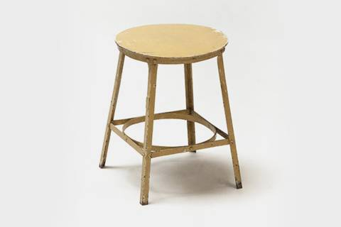 Richland Stool featured image