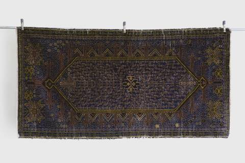 Junaluska Rug featured image